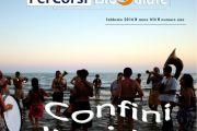 CONFINI LIQUIDI - 2016